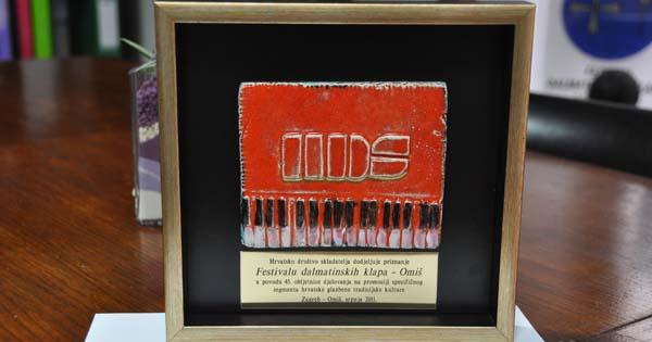 fdk-nagrada-hds