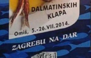 zastava-lisinski-2014-feat