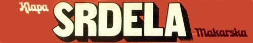 srdela-logo