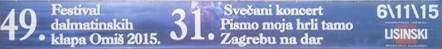 49-fdk-lisinski-pano