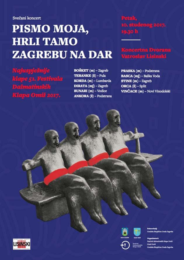 fdk.plakat-lisinski-2017-2